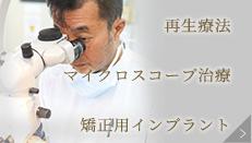 最新の医療